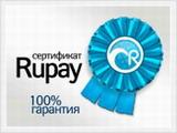 Сертификат RUpay выданный Православной и патриотической медиатеке